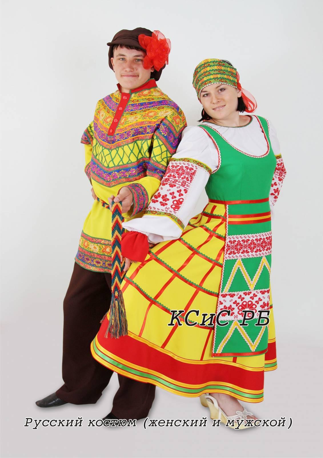 Русский народный костюм мужской 11